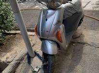 تعمیرات تخصصی پاکشتی در شیپور-عکس کوچک