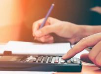 ارائه دهنده خدمات مالی و حسابداری در شیپور-عکس کوچک