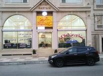فروش آپارتمان قیمت عالی در خیابان هراز در شیپور-عکس کوچک