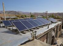 دوره جامع طراحی نیروگاه های خورشیدی در شیپور-عکس کوچک