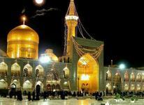 تور مشهد مقدس 6 روزه زمینی از همدان در شیپور-عکس کوچک
