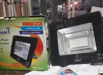 پروژکتور نور عالی کیفیت اصل تبریز در شیپور-عکس کوچک