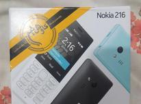 گوشی های نوکیا اصلی طرح جدید بشرط با ضمانت در شیپور-عکس کوچک