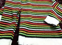 یک دست لباس گرم بچه گانه در شیپور-عکس کوچک