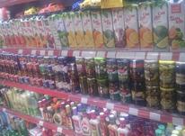 جهت کار در سوپر مارکت در شیپور-عکس کوچک