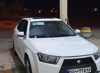 دنا پلاس 97معاوضه با خودروهای هم سطح از نظر قیمت در شیپور-عکس کوچک