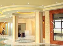 آپارتمان 330 متر در فرشته در شیپور-عکس کوچک