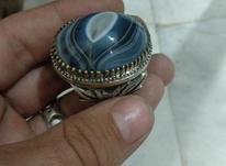 انگشتر سلیمانی  در شیپور-عکس کوچک