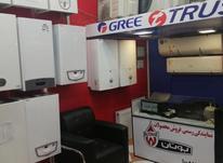 استخدام ویزیتور و منشی در شیپور-عکس کوچک