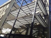 جوشco2.اجرای تخصصی سقف کرومیت وپاشنه بتن در شیپور-عکس کوچک