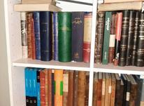 فروش چند مجموعه بزرگ کتابخانه شخصی در شیپور-عکس کوچک
