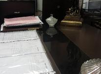 تاسیس و ثبت شرکتو موسسه  در شیپور-عکس کوچک