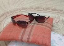 عینک دودی   POLAR SOLAR در شیپور-عکس کوچک