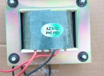 ترانس 12ولت 10آمپر دوبل در شیپور-عکس کوچک