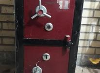 فروش گاوصندوق در شیپور-عکس کوچک