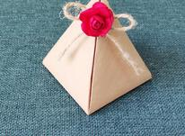 جعبه برای گیفت و زیربنه در شیپور-عکس کوچک