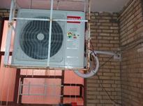 فنی کولرهای گازی در شیپور-عکس کوچک