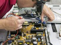 تعمیر تعمیرات تلویزیون ال ای دی ال سی دی در منزل  در شیپور-عکس کوچک