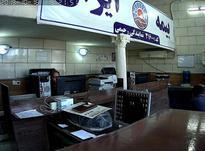 دعوت به همکاری کارمند بیمه در شیپور-عکس کوچک