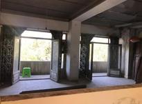 300 متر کافه در شیپور-عکس کوچک
