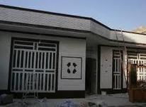 کریم خان300مترکلنگی بر 10 در شیپور-عکس کوچک