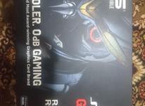کارت گرافیک Asus R9 380 4GB Strix Gaming  در شیپور-عکس کوچک