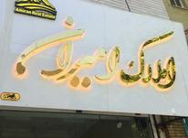 استخدام نیروی منشی و مشاور در شیپور-عکس کوچک