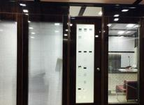 کابینت اَشپزخانه در شیپور-عکس کوچک