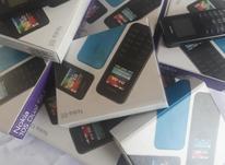 گوشی نوکیا ساده 105 دوسیم کارته در شیپور-عکس کوچک