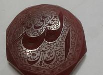 ذکر پنج تن گود و زیبا با امضا حکاک(مهدی حیدری)م ح در شیپور-عکس کوچک