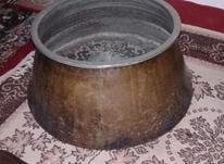 دیگ مسی خالص چکشی قدیمی در شیپور-عکس کوچک