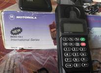 گوشی موتورولا 7200 آکبند در شیپور-عکس کوچک