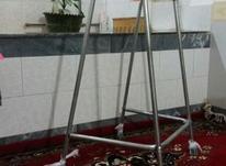 واکر تمیز ونونو در شیپور-عکس کوچک