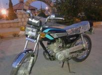 متورسکلت مدل85 کویر در شیپور-عکس کوچک
