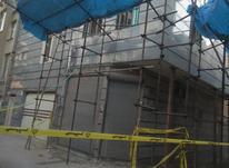 تخریب ساختمان و خریدار ضایعات در شیپور-عکس کوچک