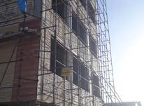 داربست فلزی وکفراژ رضا در شیپور-عکس کوچک