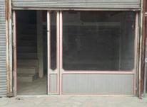 مغازه اجاره دهپهن  در شیپور-عکس کوچک