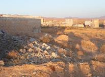 یک قطعه زمین آینده دار200متر  در شیپور-عکس کوچک