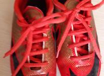 کفش ورزشی مخصوص فوتبال در شیپور-عکس کوچک