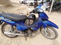 موتورسیکلت لیان طرح ویو در شیپور-عکس کوچک