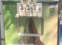 دستگاه بستنی ساز دلارام مدل 97 در شیپور-عکس کوچک