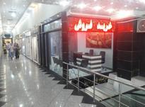 18متر مغازه در خیابان اصلی فاز 1 در شیپور-عکس کوچک