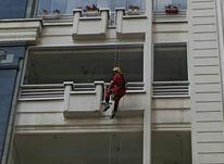 کار در ارتفاع بدون نیاز ب داربست در شیپور-عکس کوچک