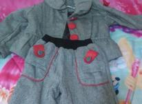 لباس بچه دخترانه در حد نو در شیپور-عکس کوچک