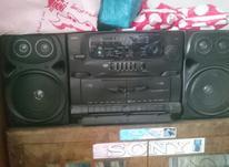 ضبط صوت آنالوگ  در شیپور-عکس کوچک