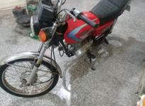 دوعد موتور سیکلت   در شیپور-عکس کوچک