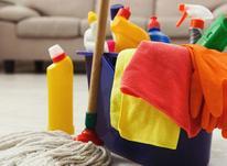 خدمات نظافت و نظافت منزل در تهران در شیپور-عکس کوچک