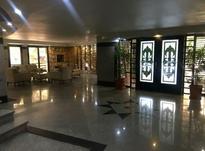 آپارتمان فرشته 130متر فول در شیپور-عکس کوچک