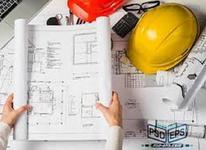 رتبه بندی - رتبه بندی مهندس در شیپور-عکس کوچک