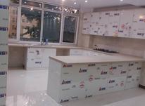 فروش آپارتمان 145 متر در دروس در شیپور-عکس کوچک